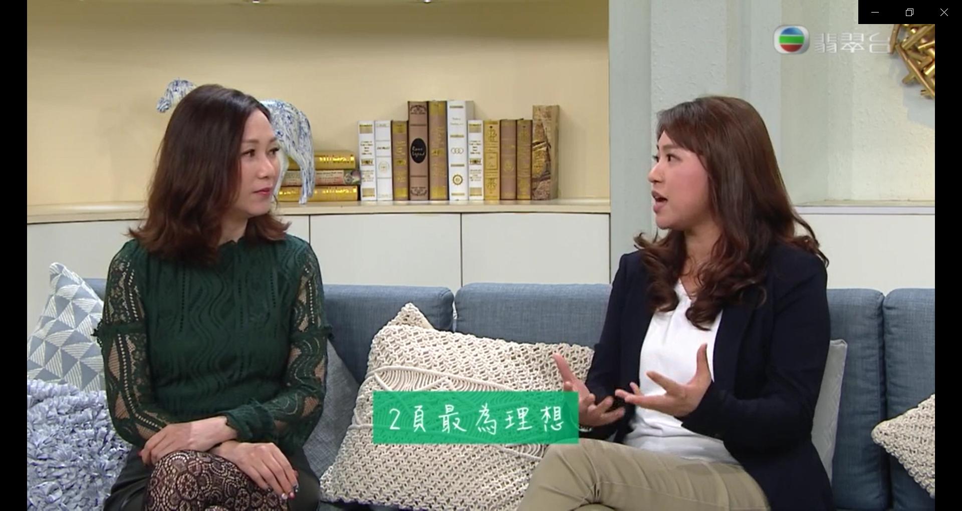 TVB 專訪片段