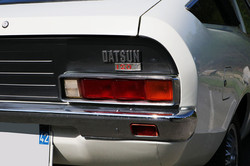 Datsun 120Y coupé