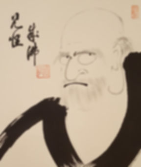 DarumaHosokawaRoshi.jpg