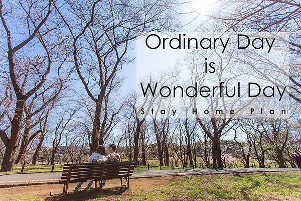 ordinaryday_5D4_0492.jpg