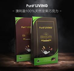 Chocolate 主图.jpg