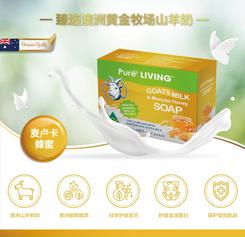 麦卢卡蜂蜜羊奶皂 头图.png