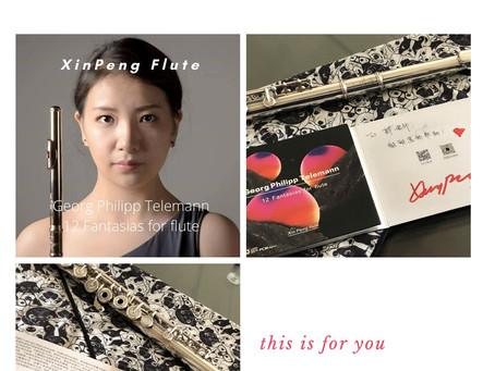 美麗的長笛家~彭馨 Xinpeng Flute