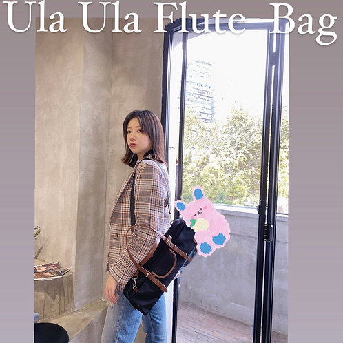 Ula Ula Flute Bag Collection