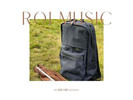 Roi Woodwind Backpack|Roi 長笛/竪笛/單簧管 背包