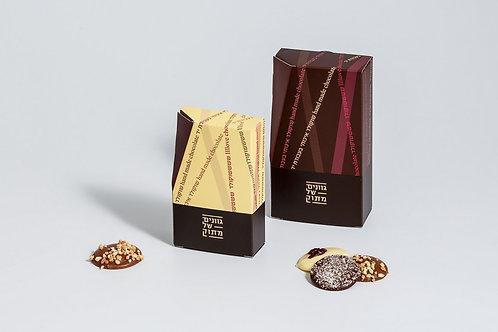 טריו מדליוני שוקולד