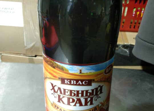 Kvass Hlebnijkray 2L