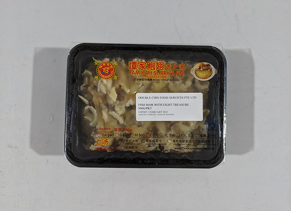 Fish Maw with Eight Treasure Soup 900g/pkt
