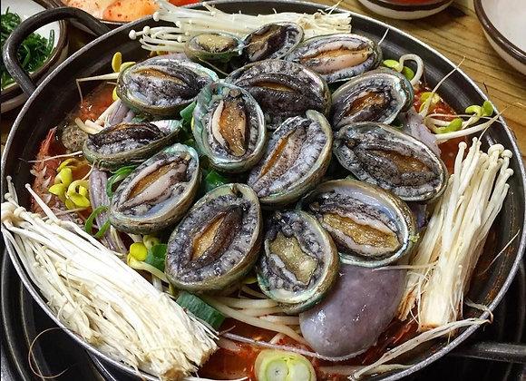 Abalone Half Shell 20pc/pkt