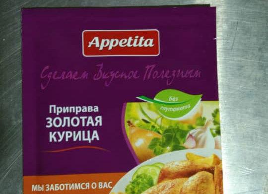 Additive for Golden Chicken