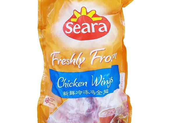 Chicken Wing 2kg/pkt