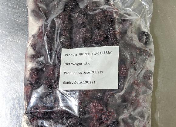 Blackberry Frozen 1kg/pkt