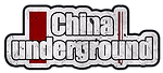 china-underground-new-2020.png