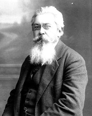 Ефремов И. Н.