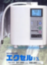 MX-99 water ionizers Mizutek Impart Grou