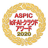 aspic_iot_ai_cloud_award_2020_logo_small