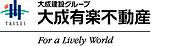 logo_taisei.png