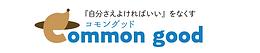 logo_komon.PNG