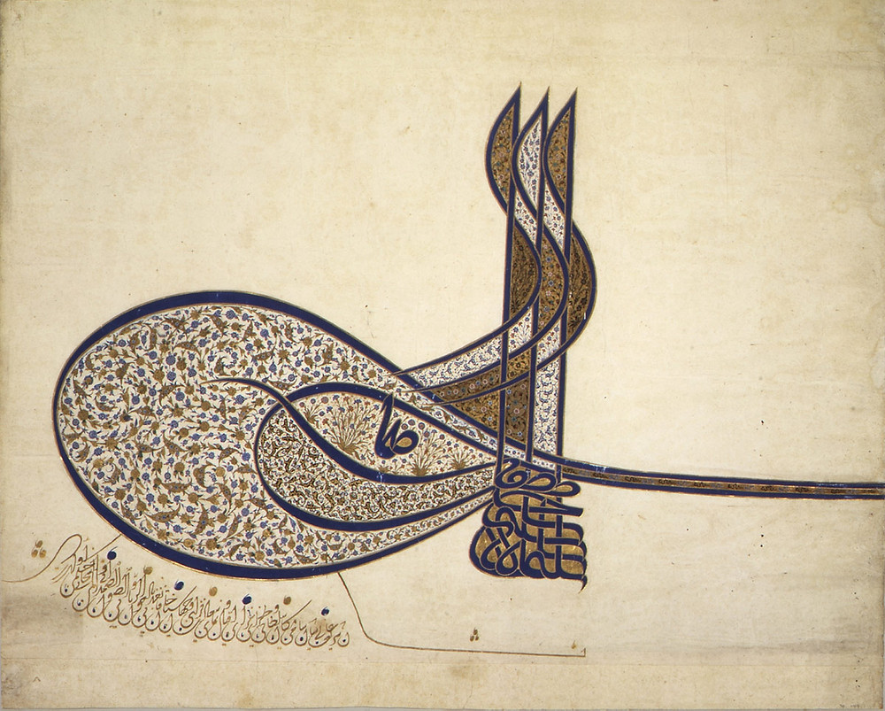 Kanuni Sultan Suleyman'ın Tuğrası
