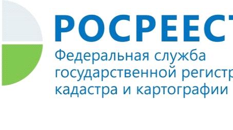 В Управлении Росреестра по Новосибирской области ответили на вопросы о дачной и гаражной амнистии
