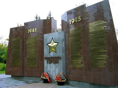 В год 75-летия Победы в Новосибирской области более 30 памятников поставлены на кадастровый учет