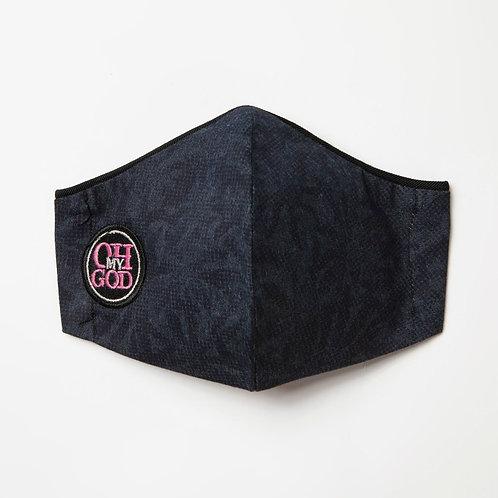 Υφασμάτινη μάσκα - Βαμβακερή με τριγωνική ραφή στο κέντρο P-103