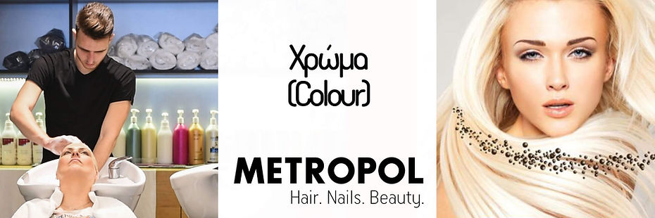 Χρώμα-.jpg