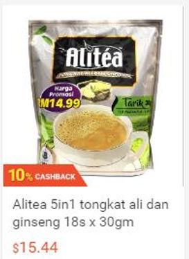 ALITEA.JPG