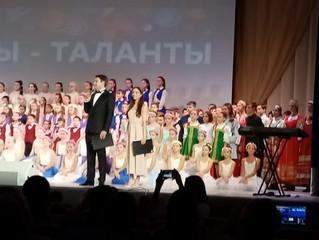 Учащиеся АШИ приняли участие в Гала-концерте.