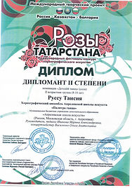руссу таисия.jpg