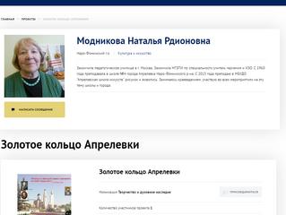 НАШЕ-ПОДМОСКОВЬЕ.РФ