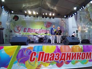 День города Апрелевка