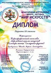 CCI03122018_0006.jpg