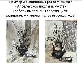 граф.нат.PNG