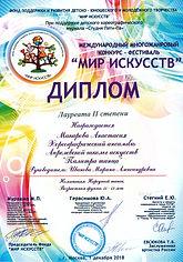 CCI03122018_0007.jpg