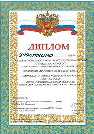 кабалевского 1.jpg