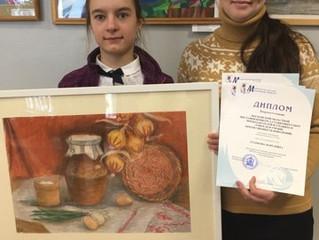 """Выставка-конкурс """"Учитель и ученик"""""""