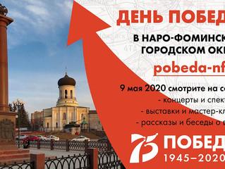 pobeda-nf.ru