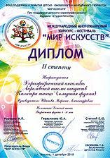 CCI03122018_0005.jpg