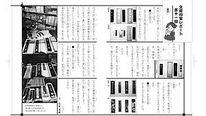 第11回 墨-001.jpg