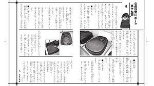 第17回 硯-001.jpg