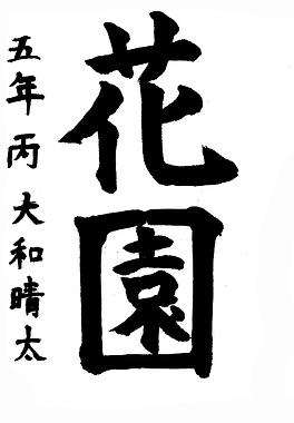 2021年04月18日(70).tif