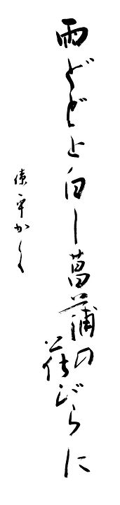 Kコース作品紹介(師範_藤本僚平)左-2-1.jpg