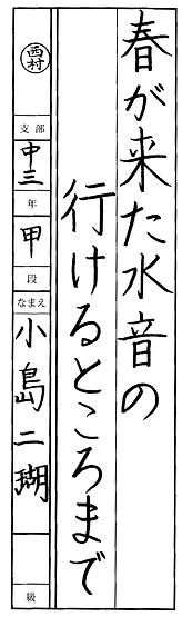 2021年04月18日(3).tif