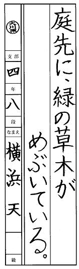 2021年04月18日(6).tif