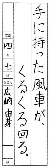 2021年06月21日(107).tif