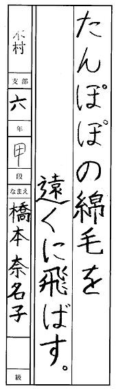 2021年04月18日(4).tif