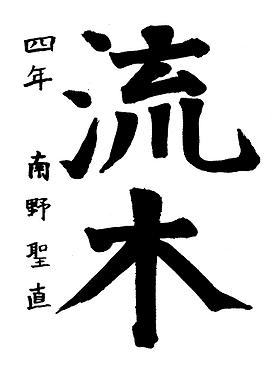 2021年02月20日(110).tif