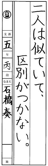 2021年06月21日(106).tif