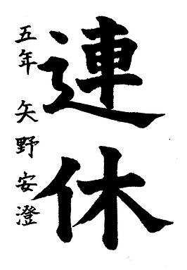 2021年02月20日(96).tif
